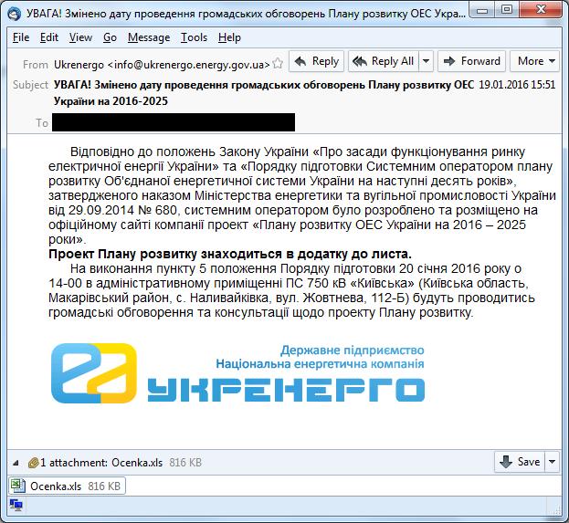 Ukrainos atakos laiskas